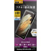 UT2900GS21U [Galaxy S21 Ultra 5G 用 保護フィルム 薄型TPU 反射防止]