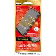 3SS2901GS21U [Galaxy S21 Ultra 5G 用 3D全面保護 ガラスパネル 指紋認証対応 ブラック 光沢]