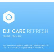MASP08 [アフターサービスプラン Card DJI Care Refresh 2-Year Plan (DJI Air 2S) JP]