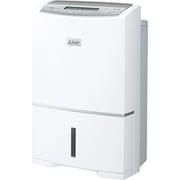 MJ-PV250SX-W [コンプレッサー式衣類乾燥除湿機 SARARI(サラリ) ズバ乾 ハイパワータイプ インバーター搭載 ホワイト]