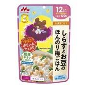 しらすとお豆のほんのり梅ごはん 1袋(120g) G-32 [ベビーフード]