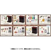 ぷちサンプル Bar Tiny [コレクショントイ]