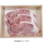長野県産りんご和牛信州牛ロースステーキ 150g×3枚