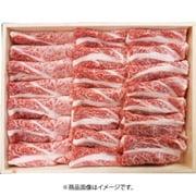 長野県産りんご和牛信州牛肩ロースすき焼き用 550g