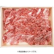 長野県産りんご和牛信州牛和牛切落し 400g