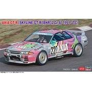 20514 1/24 自動車シリーズ AXIA GT-R (スカイライン GT-R BNR32 Gr.A仕様 1991 JTC) [組立式プラスチックモデル]