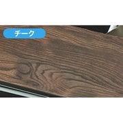 TF946 曲面追従艶消しシート 木目フィニッシュ チーク [模型用素材]