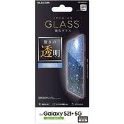 PM-G212FLGG [Galaxy S21+ 5G/ガラスフィルム]