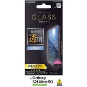 PM-G213FLGGRBK [Galaxy S21 Ultra 5G/ガラスフル]