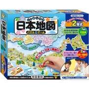 パズル&ゲーム日本地図 2層式 [ボードゲーム]
