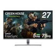 GH-GLCC27FA-SV [ゲーミングモニター 27型 フルHD 75Hz FreeSync VAパネル HDMI×2 アナログ×1 シルバー/ブラック 5年保証]
