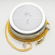 AutumnMoon-秋月 2.5mm Balanced Version [イヤホン用アップグレードケーブル]