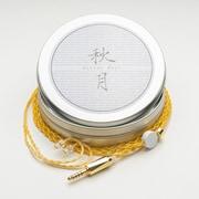 AutumnMoon-秋月 4.4mm Balanced Version [イヤホン用アップグレードケーブル]