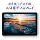 AGS3-W09 [MatePad T10s/WIFI/2G+32G/Deepsea Blue]