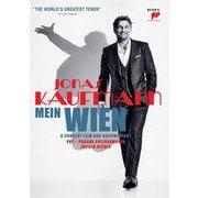 ウィーン、わが夢の街 DVD カウフマン SONY-19439 734009 [クラシックDVD 輸入盤]