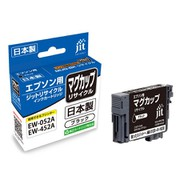 JIT-KEMUGB [エプソンMUG-BK互換 日本製リサイクルインク ブラック]