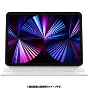 11インチiPad Pro(第3世代)・iPad Air(第4世代)用Magic Keyboard 日本語(JIS) ホワイト [MJQJ3J/A]
