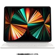 12.9インチiPad Pro(第5世代)用Magic Keyboard 日本語(JIS) ホワイト [MJQL3J/A]