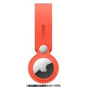 AirTagループ エレクトリックオレンジ [MK0X3FE/A]