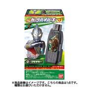 ウルトラマントリガー SGガッツハイパーキー 01 1BOX(12個入) [コレクション食玩]