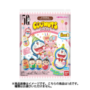 COO'NUTS(クーナッツ) ドラえもん ~50th anniversary~ 1BOX(14個入) [コレクション食玩]