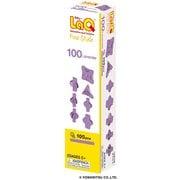 LaQ(ラキュー) フリースタイル 100 ラベンダー [ブロック玩具]