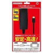 CC-MLWLA-BK [Switch/SwitchLite用 Type-C有線LANアダプタ]