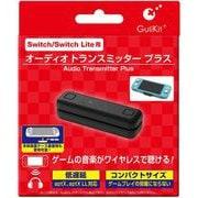 CC-MLATP-BK [Switch/SwitchLite用 オーディオトランスミッタープラス]