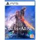 Tales of ARISE(テイルズ オブ アライズ) [PS5ソフト]