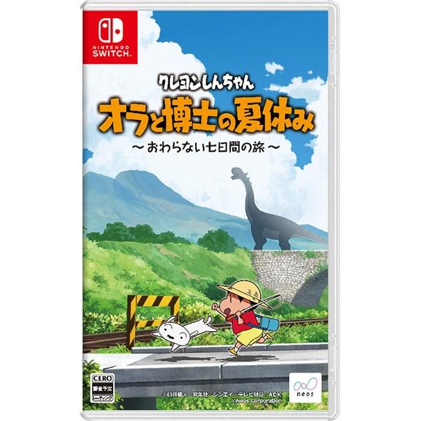クレヨンしんちゃん『オラと博士の夏休み』~おわらない七日間の旅~ [Nintendo Switchソフト]