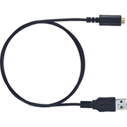 GSA-C1 [G-SQUAD PRO(GSW-H1000) 専用 充電ケーブル]
