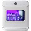 スマホケースや哺乳びんのUV除菌も可能!最新食器洗い乾燥機 シロカ「SS-MU251」好評販売中