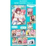きゃらスリーブコレクションデラックス NEW GAME!! Part.2 No.DX053 [トレーディングカード用品]