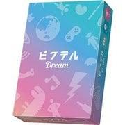 ピクテル Dream [ボードゲーム]