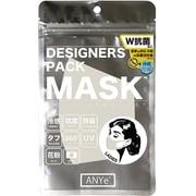 ANDM03-L-CRM [ANYe(エニー) デザイナーズパックマスク レディース 洗えるマスク 日本製 持続冷感 抗菌 防臭 360度ストレッチ性能付き クリーム]