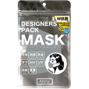 ANDM03-L-GRY [ANYe(エニー) デザイナーズパックマスク レディース 洗えるマスク 日本製 持続冷感 抗菌 防臭 360度ストレッチ性能付き グレー]