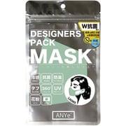 ANDM03-L-MIT [ANYe(エニー) デザイナーズパックマスク レディース 洗えるマスク 日本製 持続冷感 抗菌 防臭 360度ストレッチ性能付き ミント]