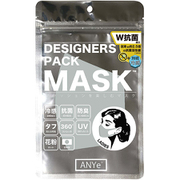ANDM03-L-LGR [ANYe(エニー) デザイナーズパックマスク レディース 洗えるマスク 日本製 持続冷感 抗菌 防臭 360度ストレッチ性能付き ライトグレー]