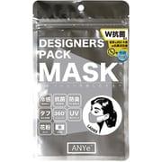 ANDM03-L-SIL [ANYe(エニー) デザイナーズパックマスク レディース 洗えるマスク 日本製 持続冷感 抗菌 防臭 360度ストレッチ性能付き シルバー]