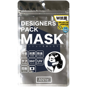 ANDM03-L-NVY [ANYe(エニー) デザイナーズパックマスク レディース 洗えるマスク 日本製 持続冷感 抗菌 防臭 360度ストレッチ性能付き ネイビー]