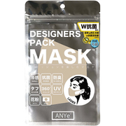 ANDM03-L-CHI [ANYe(エニー) デザイナーズパックマスク レディース 洗えるマスク 日本製 持続冷感 抗菌 防臭 360度ストレッチ性能付き チャイ]