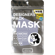 ANDM03-L-LAV [ANYe(エニー) デザイナーズパックマスク レディース 洗えるマスク 日本製 持続冷感 抗菌 防臭 360度ストレッチ性能付き ラベンダー]
