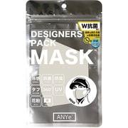 ANDM03-M-CRM [ANYe(エニー) デザイナーズパックマスク メンズ 洗えるマスク 日本製 持続冷感 抗菌 防臭 360度ストレッチ性能付き クリーム]