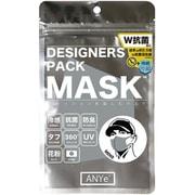 ANDM03-M-GRY [ANYe(エニー) デザイナーズパックマスク メンズ 洗えるマスク 日本製 持続冷感 抗菌 防臭 360度ストレッチ性能付き グレー]