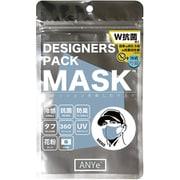 ANDM03-M-BLU [ANYe(エニー) デザイナーズパックマスク メンズ 洗えるマスク 日本製 持続冷感 抗菌 防臭 360度ストレッチ性能付き ブルー]