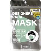 ANDM03-M-MIT [ANYe(エニー) デザイナーズパックマスク メンズ 洗えるマスク 日本製 持続冷感 抗菌 防臭 360度ストレッチ性能付き ミント]