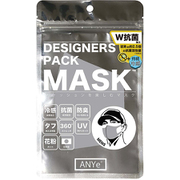 ANDM03-M-SIL [ANYe(エニー) デザイナーズパックマスク メンズ 洗えるマスク 日本製 持続冷感 抗菌 防臭 360度ストレッチ性能付き シルバー]