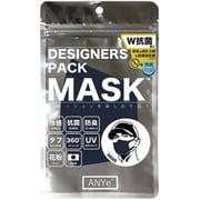 ANDM03-M-NVY [ANYe(エニー) デザイナーズパックマスク メンズ 洗えるマスク 日本製 持続冷感 抗菌 防臭 360度ストレッチ性能付き ネイビー]