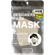 ANDM03-M-CHI [ANYe(エニー) デザイナーズパックマスク メンズ 洗えるマスク 日本製 持続冷感 抗菌 防臭 360度ストレッチ性能付き チャイ]