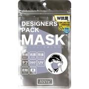 ANDM03-M-LAV [ANYe(エニー) デザイナーズパックマスク メンズ 洗えるマスク 日本製 持続冷感 抗菌 防臭 360度ストレッチ性能付き ラベンダー]